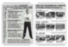 県政レポート2019年10月号裏.jpg