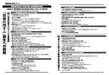 スクリーンショット 2020-10-08 15.03.27.png