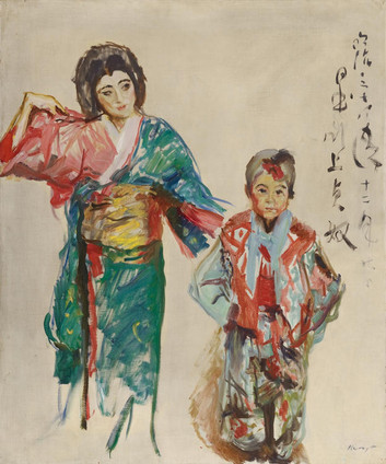 Portrait of the Dancer Sadayakko with her foster son Raikichi, December 20, 1901. By Max Slevogt