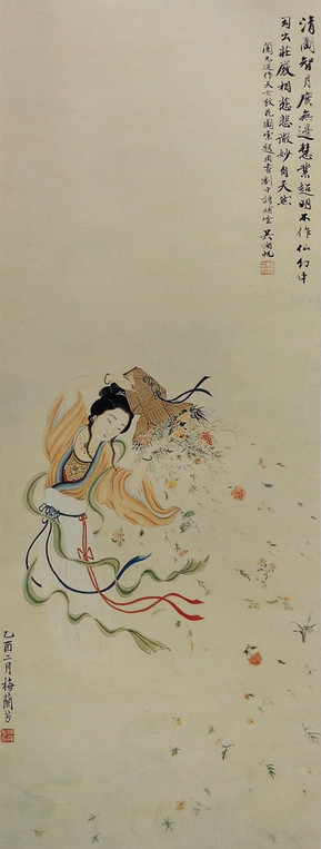Mei Lanfang, The Goddess Spreads Flowers (Shanghai: 1945)