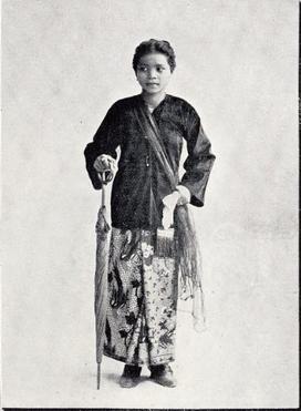 """A Javanese Actress."" Buel, J.W. Magic City. St. Louis: Historical Publishing, 1894."