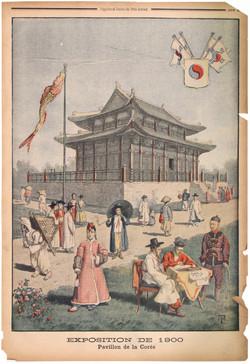 The Korean Pavilion