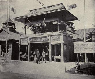 Japanese Bazaar Midway Plaisance.
