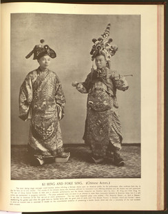 """""""Ki Hing and Foke Sing (Chinese Actors)."""" Oriental and Occidental, Northern and Southern: Portrait Types of the Midway Plaisance. St. Louis: N.D. Thompson, 1894."""