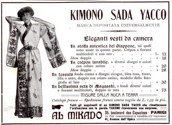 Advertisement for Kimono Sada Yacco (c. 1901)