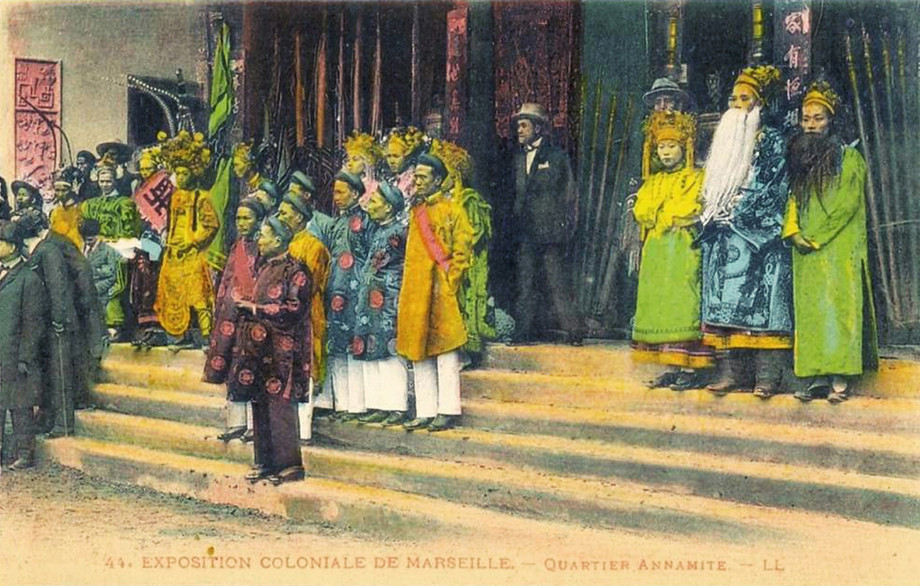 """Quartier Annamite."" 1922 Marseille Colonial Exhibition"