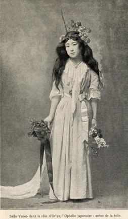 Sadayakko as Ophelia 1905