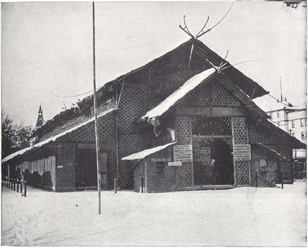 """Javanese Theatre.""Buel, J.W. Magic City. St. Louis: Historical Publishing, 1894."
