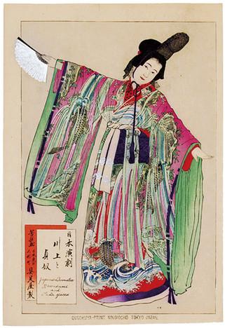 Japanese Dramatic Kawakami and Sada Yacco (May 11, 1901)  by Utagawa Yoshiiku. Woodblock print