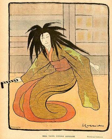 Sada Yacco, L'Etoile Japonaise, La Rire #306 (September 1900) by Leonetto Cappiello