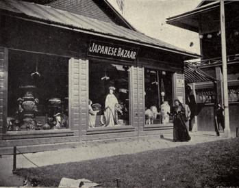 Japanese Bazaar - Midway Plaisance.