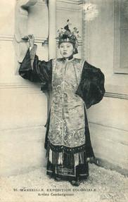 """Artiste Cambodgienne."" 1906 Marseille Colonial Exhibition"