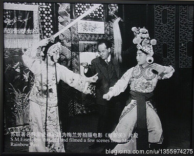 S.M. Eisenstein directed and filmed a few scenes from Mei's Rainbow Pass