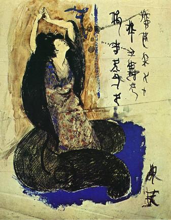 """Sada Yacco"" (1901) by Pablo Picasso"
