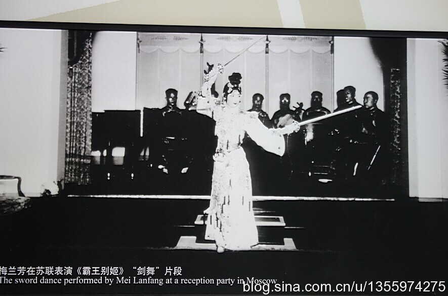 The sword dance performed by Mei Lanfang at a reception party in Moscow