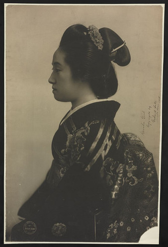 """Geisha Girl. Photograph shows portrait of Japanese woman taken at the Louisiana Purchase Exposition, Missouri."" Gerhard Sisters, photographer"