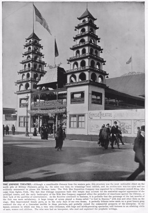 """""""The Chinese Theatre."""" World's Columbian Exposition, Chicago, Illinois"""