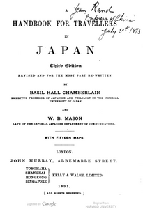 Mason, W. B, Basil Hall Chamberlain, and John Murray (Firm); A Handbook for Travellers In Japan,3d ed./ London: John Murray, 1891.
