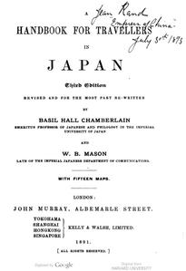 Mason, W. B, Basil Hall Chamberlain, and John Murray (Firm);  A Handbook for Travellers In Japan, 3d ed./ London: John Murray, 1891.