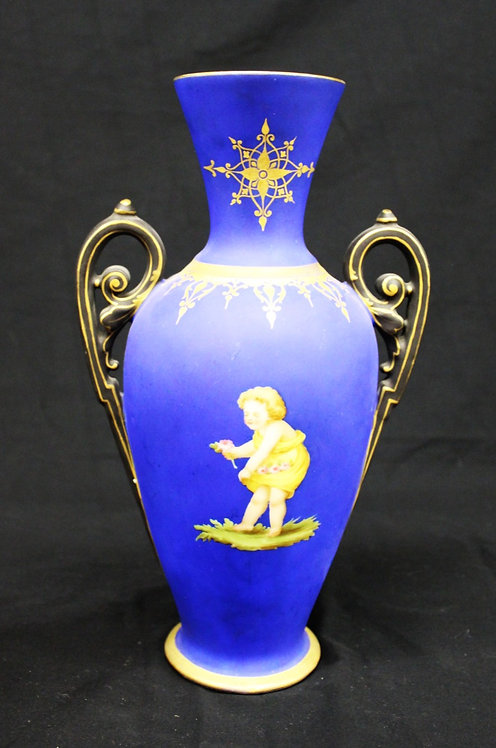 Royal Blue German Vase