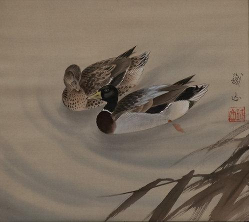 Tetsuzan Hori Swimming Ducks Painting