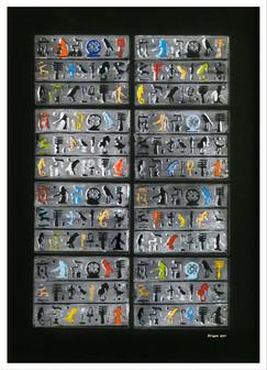 HIERO III - CS1321 - Acrylique 50 x 70