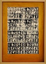 HIERO I - Acrylique 50 x 70 - CS 1021