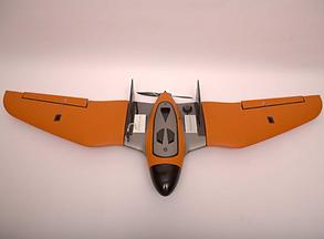 Orange UAV