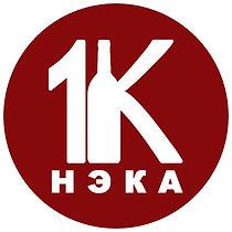 K1-znak-46.jpg