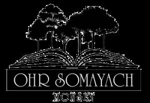 ohr-somayach-monsey0.png