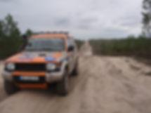 Tripadvisor Jeep Safari