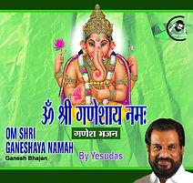 BS 508 Om shri ganeshaya namah.jpg