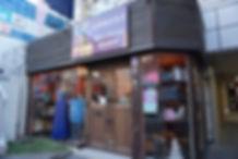 new_store.jpg