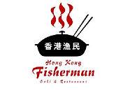 ออกแบบ ตกแต่งภายใน ภายนอก กราฟฟิกดีไซน์ ร้านอาหาร Hongkong fisherman