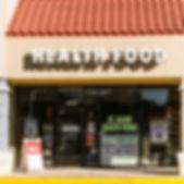 St Cloud Health Food Frontage.jpg