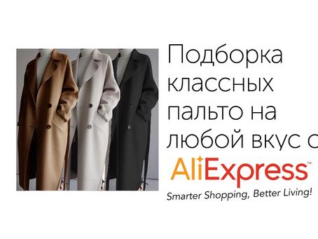 Подборка классных пальто с AliExpress