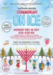 Chanukah_on_ice_BMJC_5778_3.jpg