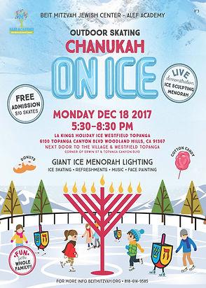 ‏‏Chanukah_on_ice_BMJC_5778_3.jpg