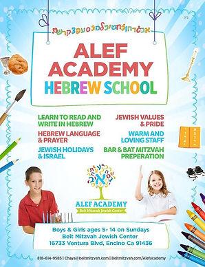 alef-academy-hebrew-schoo-5775-flyer_ori