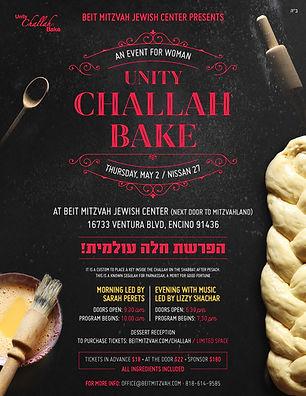 Unity Challah Bake Cohen 5779 (3).jpg