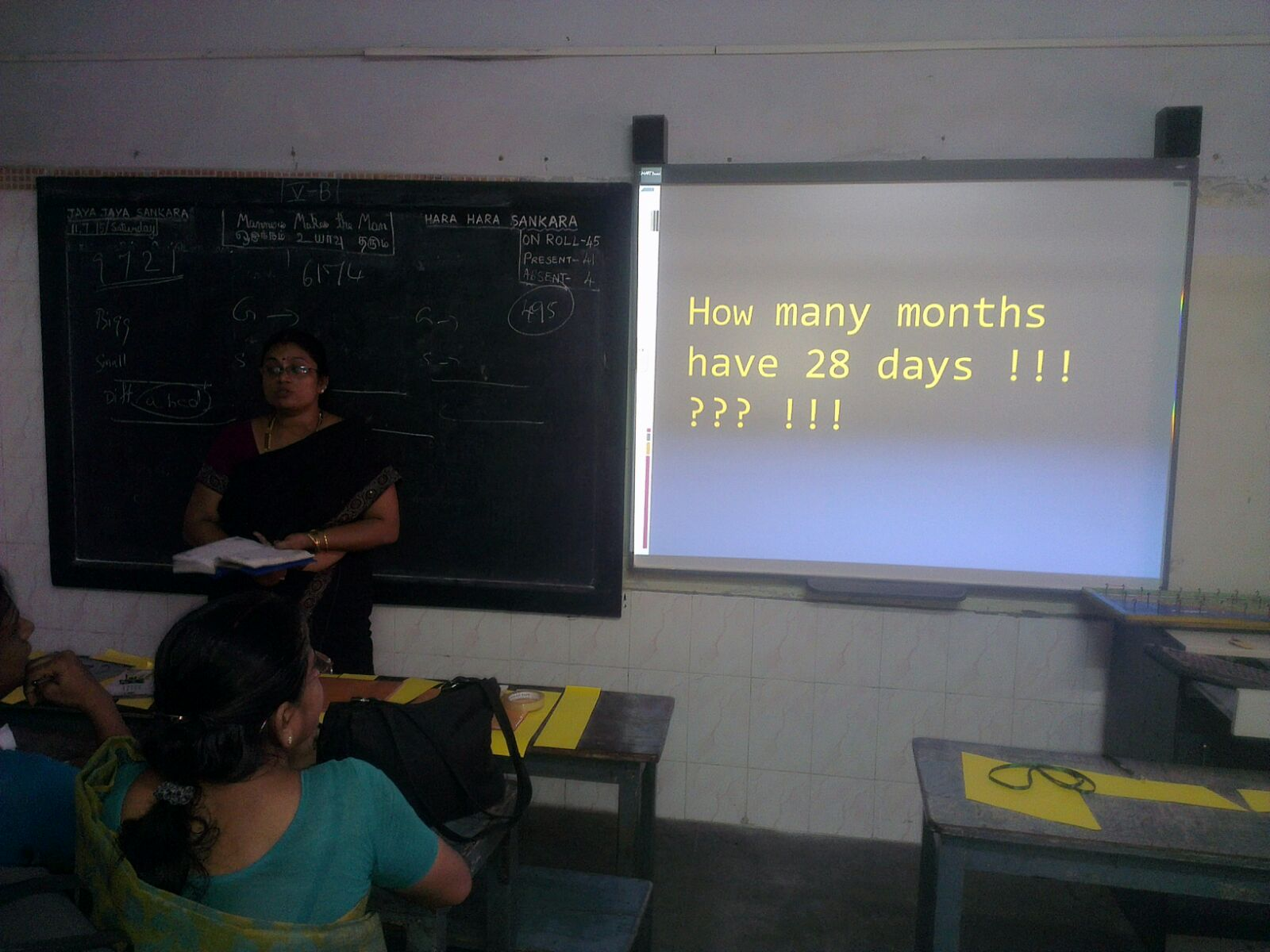 Seminar on mathematics