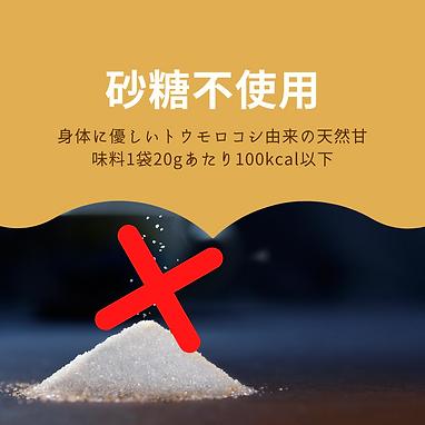 低GIチョコ①(砂糖不使用).png