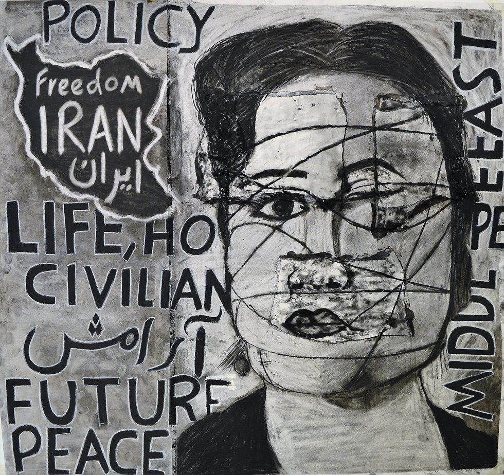 TMC-Peace Portrait-Nasrin.JPG