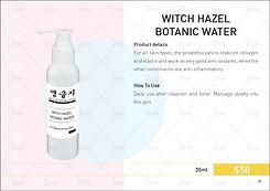 witch hazel botanic water_58.jpg