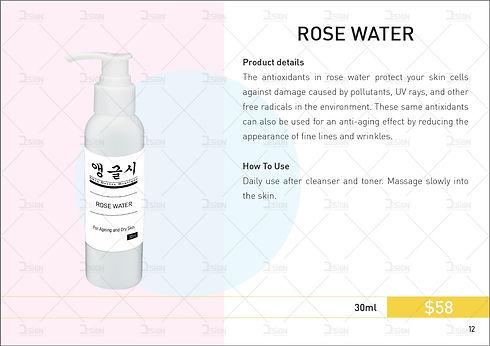 Rosewater58.jpg