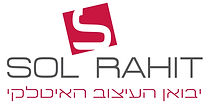 Sol-Rahit logo_1 Meter.jpg