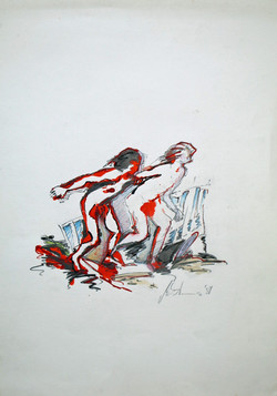 Untitled #17, 1981