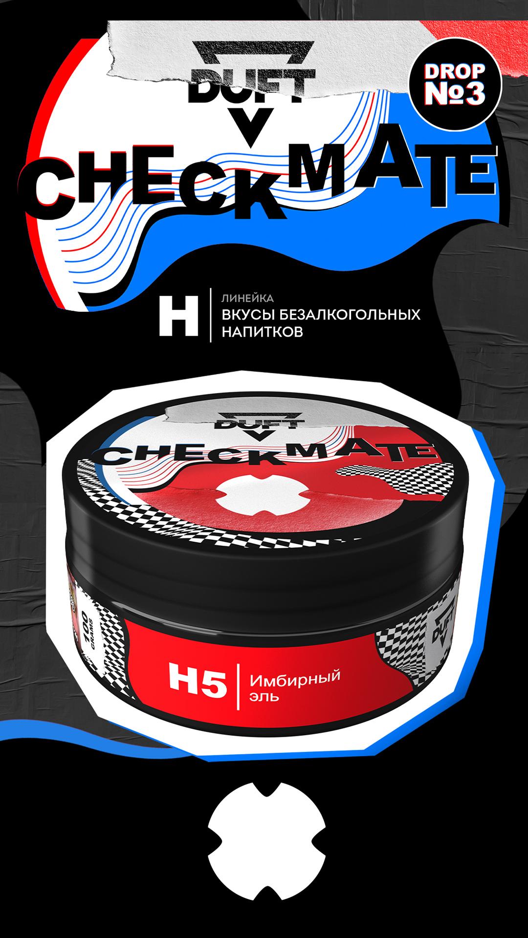 H5_3_дроп