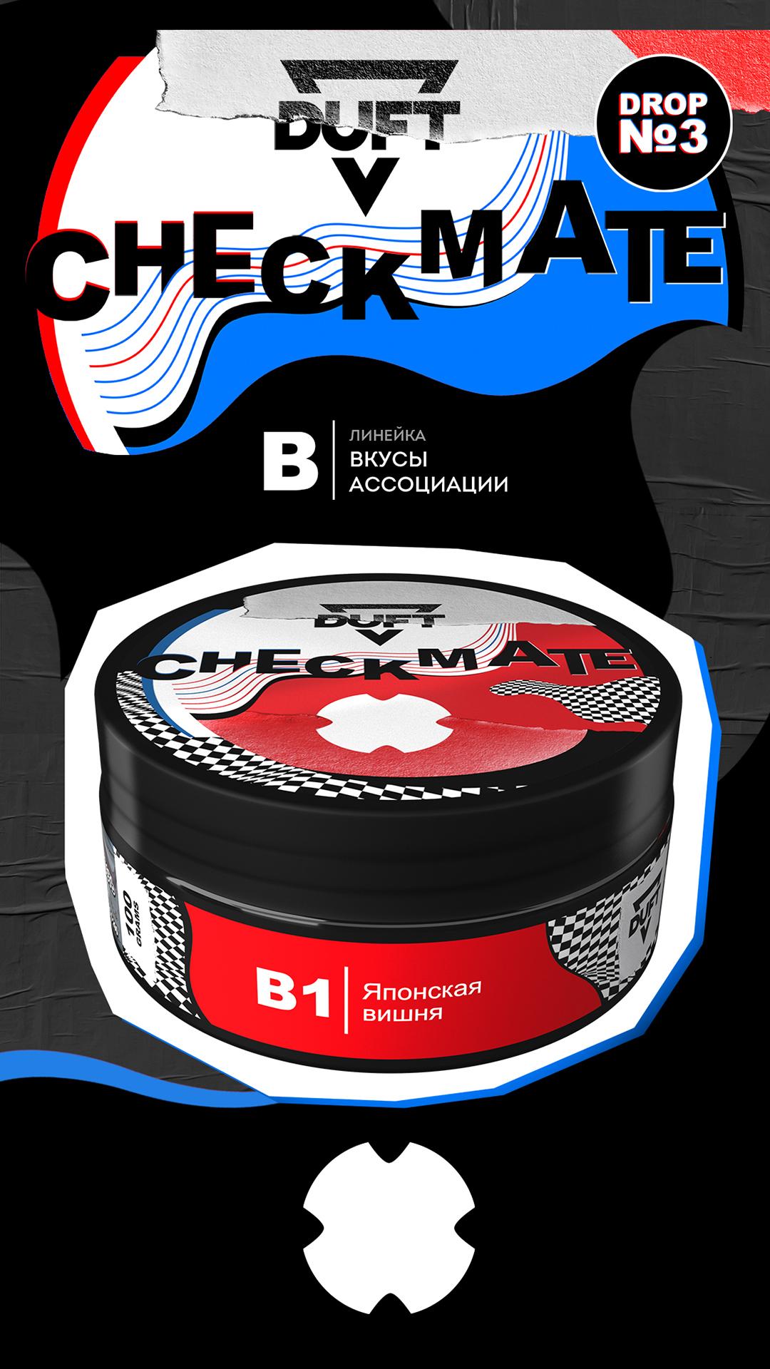 B1_3_дроп