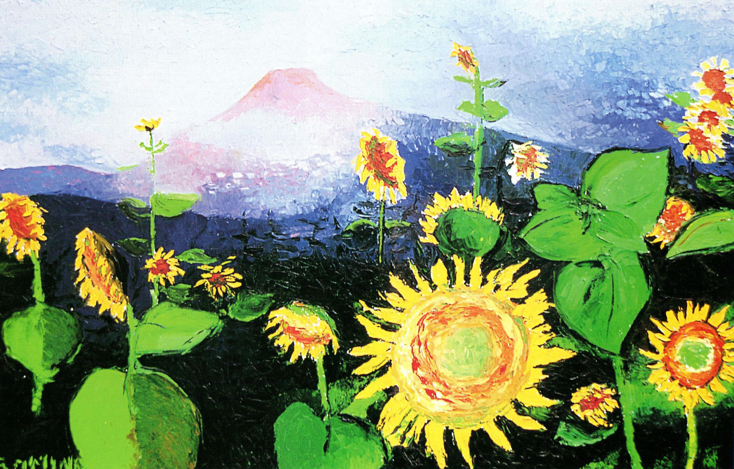 Fujiyama with Sunflowers
